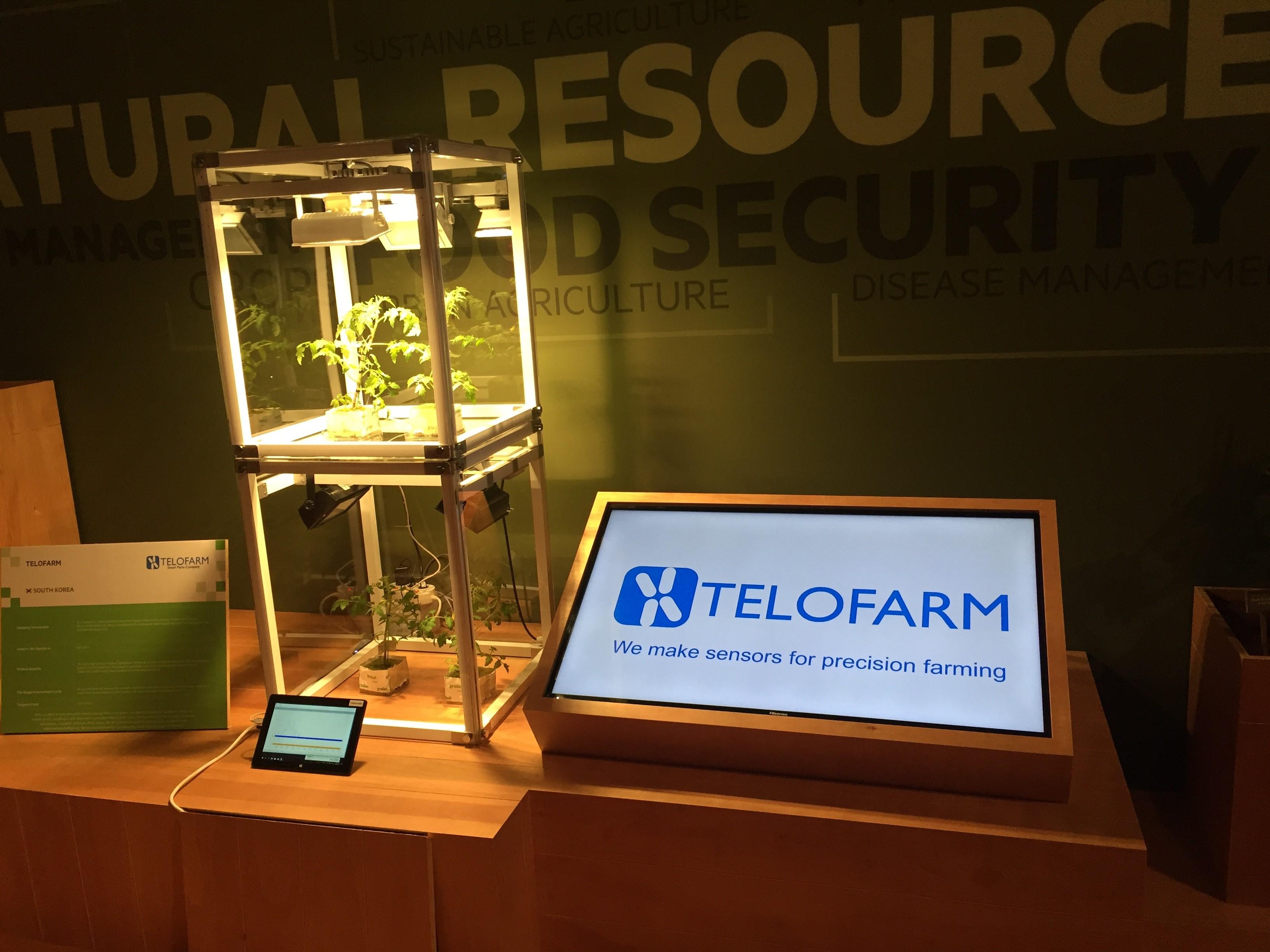 사진농업전시관에 마련된 주 텔로팜의 기술 소개 장비