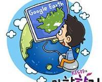 구글어스2998최종240
