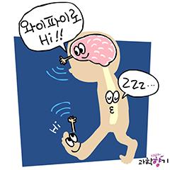 뇌를 읽는 기술, 마비된 신체를 움직이다